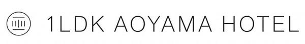 AOYAMA-HOTEL-ロゴ+ブランド名-1024x14911.jpg